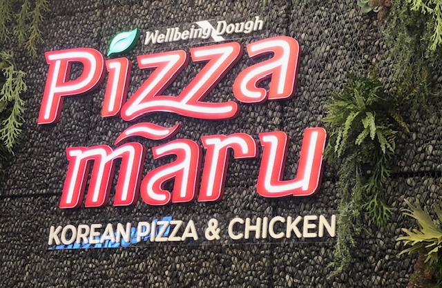 10 Affordable Place To Eat At Singapore - Udon - Pizza Maru - The Poulet - En Sushi - HongKong Sheng Kee Dessert - Veganburg Singapore - Sushi Express - Ayam Penyet Ria Singapore - The Bravery Cafe - Old Street Bak Kut Teh